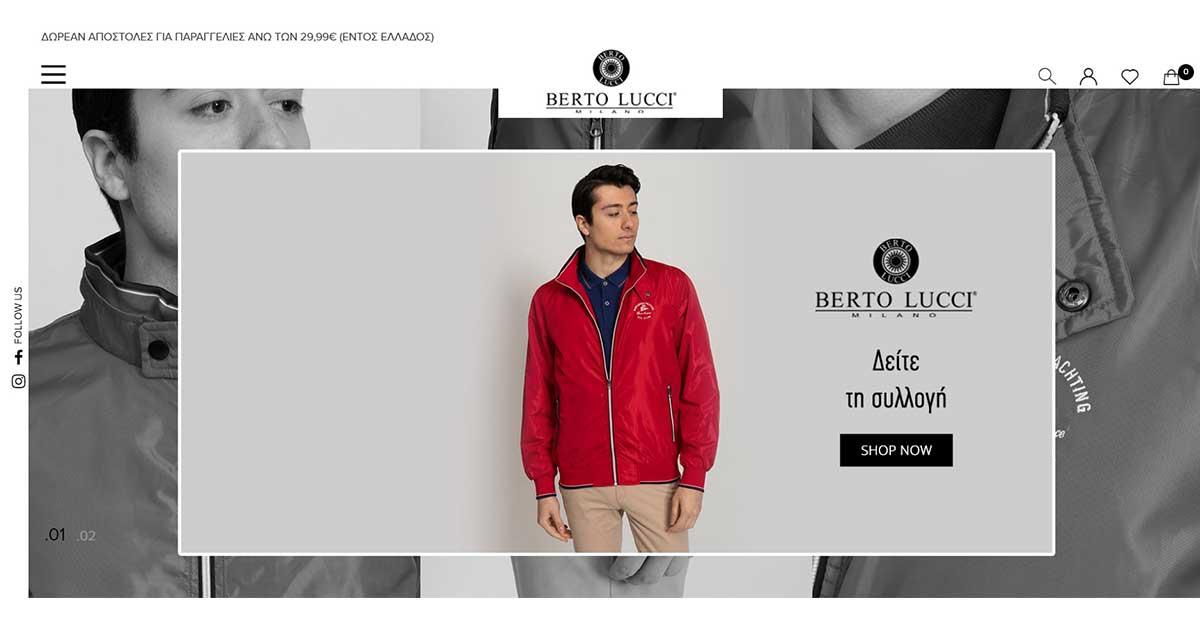 Νέο e-shop λανσάρει η Berto Lucci
