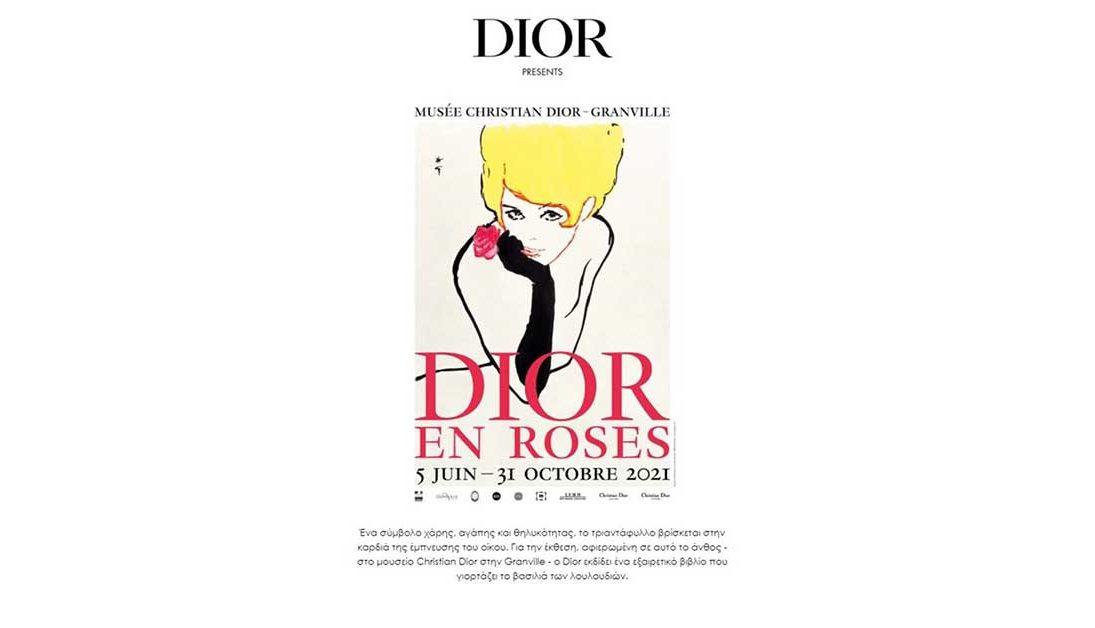 Το βιβλίο «Dior in Roses» εκδίδει ο οίκος Dior