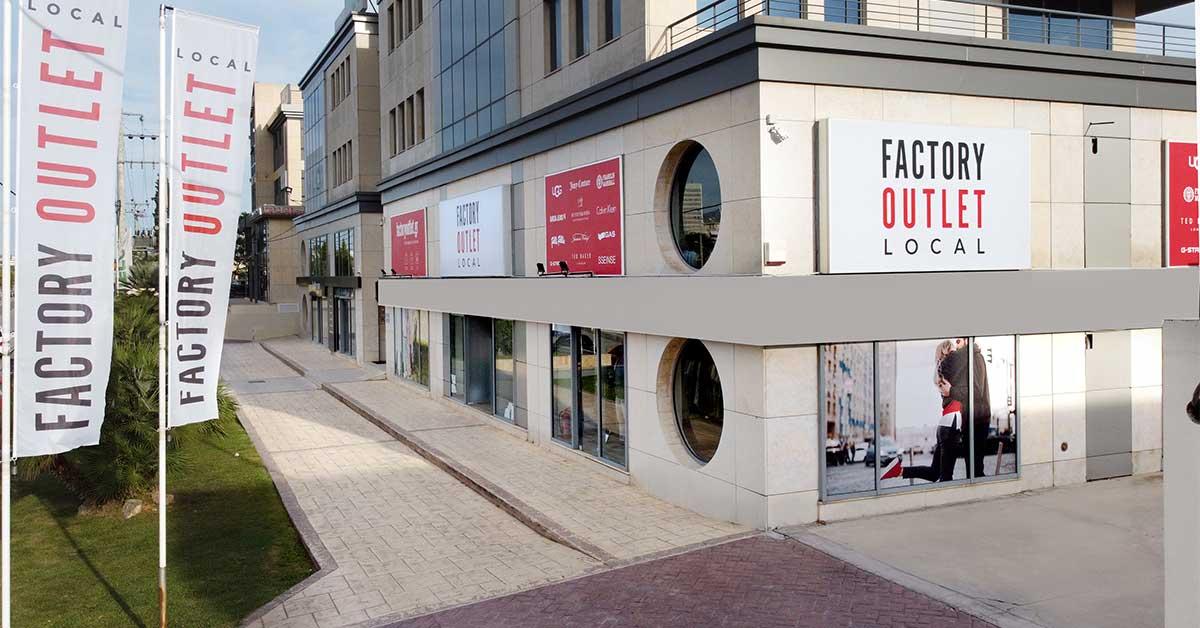 Διευρύνεται το concept καταστημάτων Factory Outlet Local