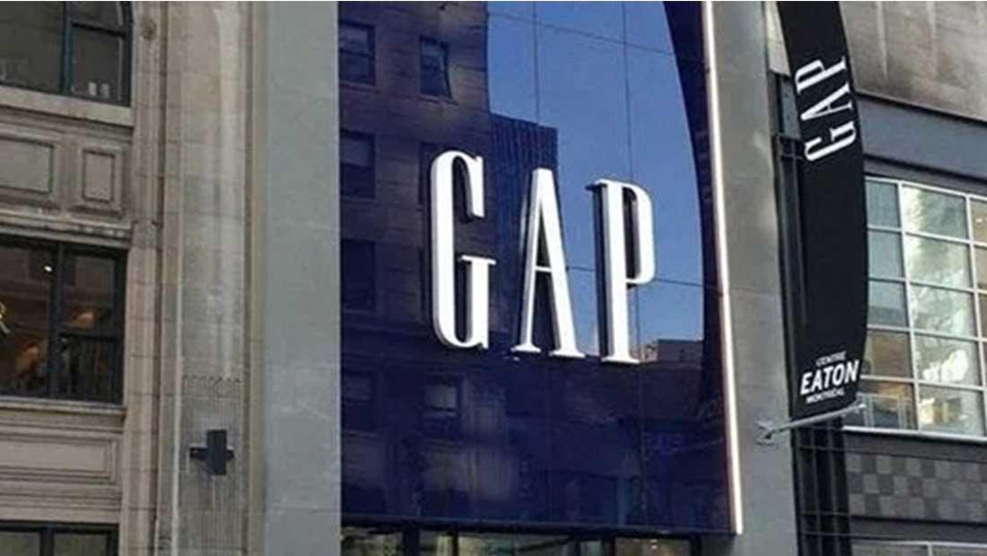 Στον τομέα οικιακών προϊόντων εισέρχεται η Gap