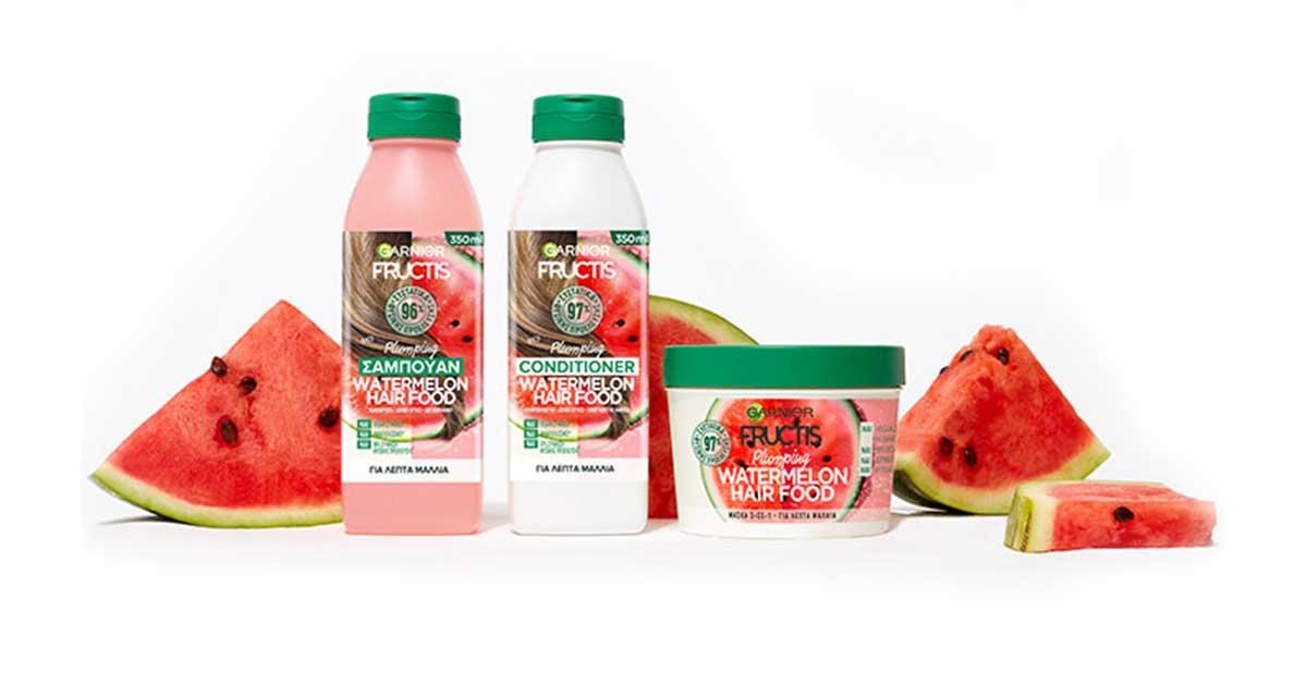 Νέα σειρά Fructis Hairfood Watermelon από την Garnier