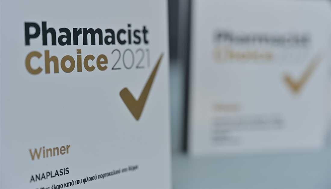 Pharmacist Choice 2021: Οι μεγάλοι νικητές των προϊόντων φαρμακείου
