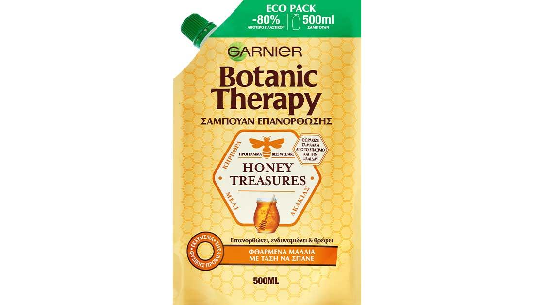 Τα Eco Packs Botanic Therapy λανσάρει η Garnier