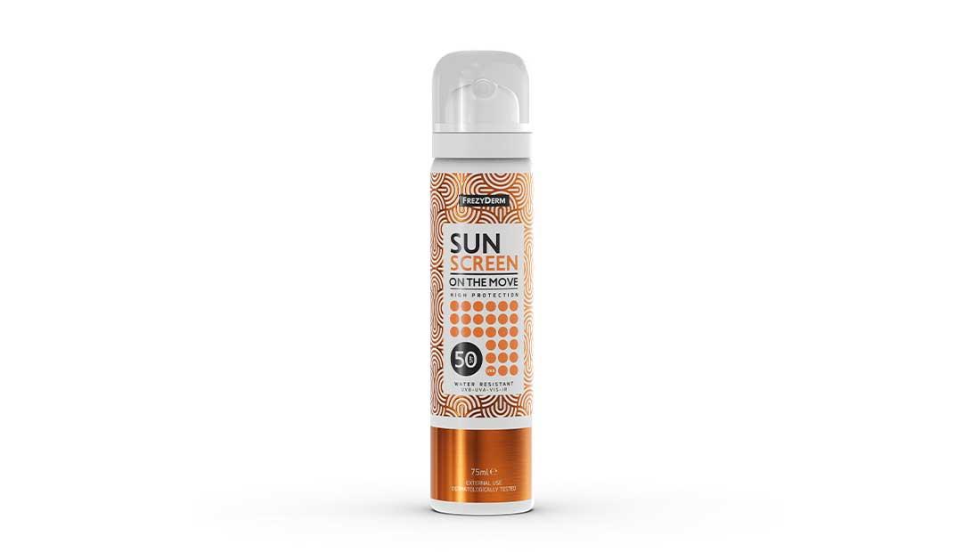 Το αντηλιακό σπρέι Sun Screen on the move SPF 50 λανσάρει η Frezyderm
