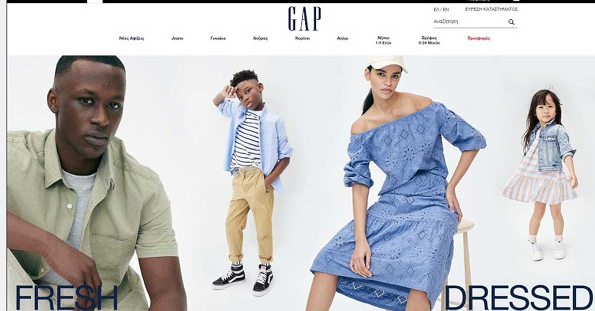 Η Gap λανσάρει το νέο της e-shop στην Ελλάδα