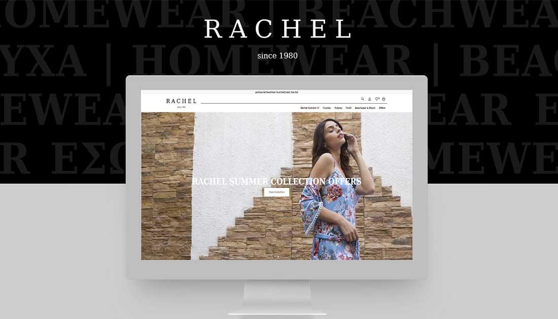 Νέο ηλεκτρονικό κατάστημα λανσάρει η Rachel Hellas