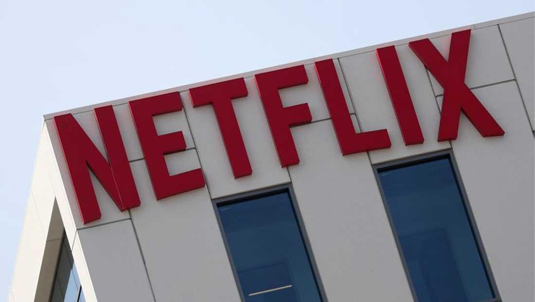 Ηλεκτρονικό κατάστημα ρούχων δημιουργεί  το Netflix