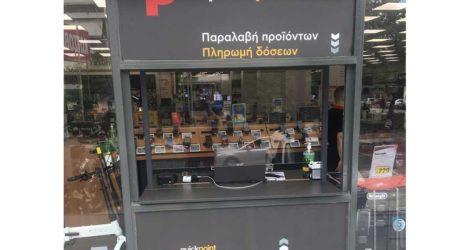 Νέα συνεργασία Zakcret Sports με Κωτσόβολος