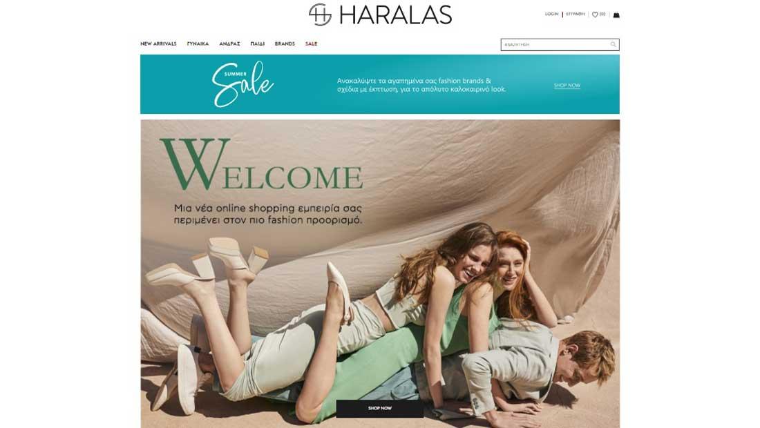 Η Haralas ανανεώνει το e-shop της