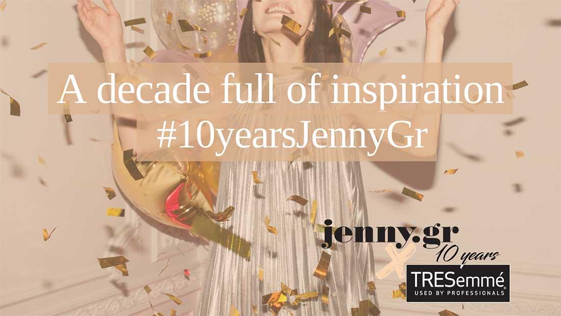 Το jenny.gr γιορτάζει τα δέκατα γενέθλια του