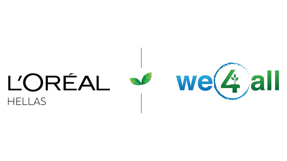 Τη συνεργασία της με τη We4all ενισχύει η L'Oréal Hellas