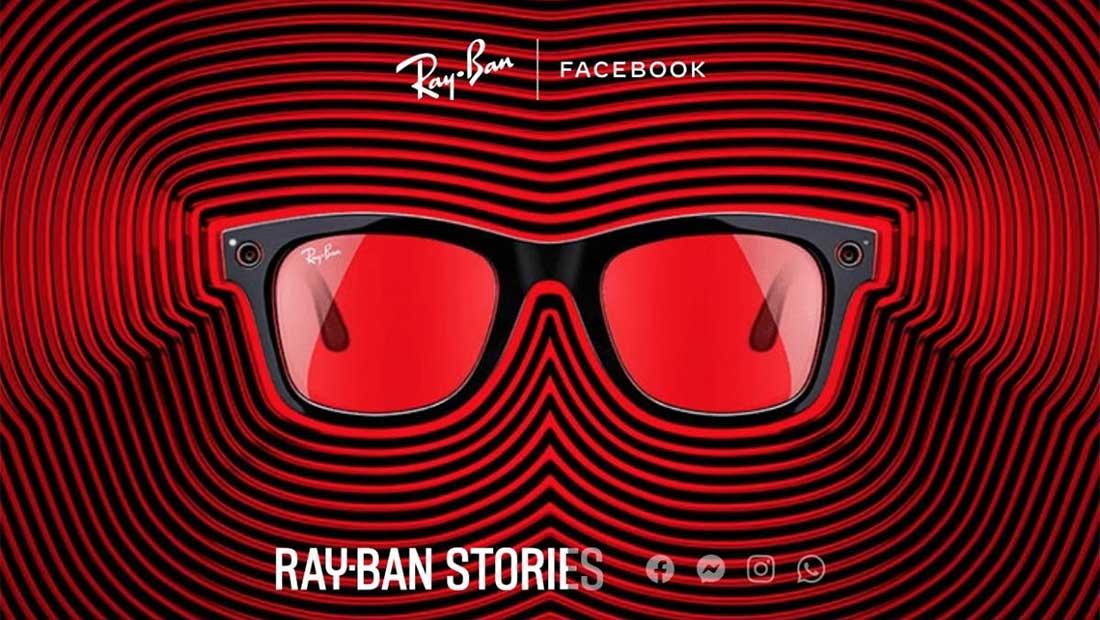 Στο «μικροσκόπιο» της ιταλικής αρχής προστασίας δεδομένων τα έξυπνα γυαλιά του Facebook