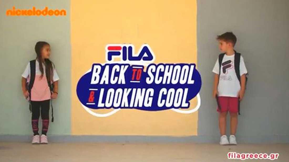 Την καμπάνια «Back to school» λανσάρει η Fila