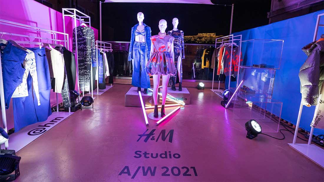 Η H&M γιόρτασε με event το λανσάρισμα της νέας Η&Μ Studio A/W 21