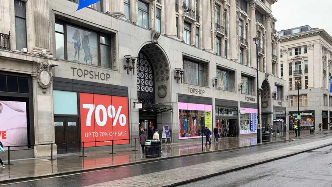 Το πρώην κατάστημα της Topshop στην Oxford Street στο «στόχαστρο» της Ikea