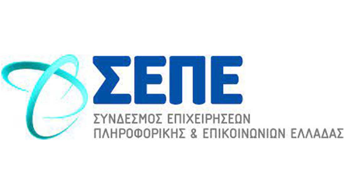 Αυξήσεις τιμών στην ελληνική αγορά ένδυσης από τα μέσα του 2022, «βλέπει» ο ΣΕΠΕΕ